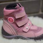 Детская обувь на зиму
