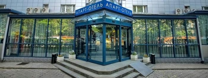 Апарт-отели-Москвы