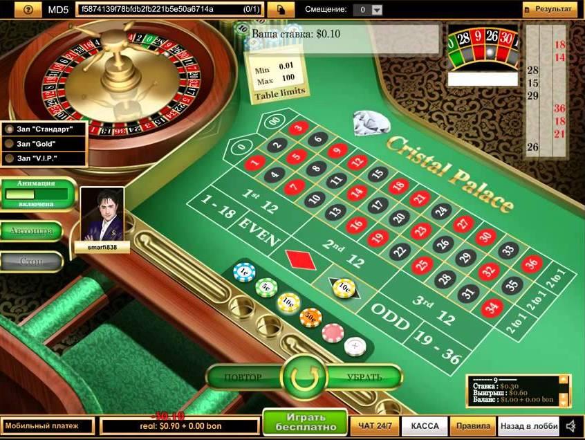 Интернет казино рулетка играть бесплатно без регистрации играть в казино с минимальным депозитом