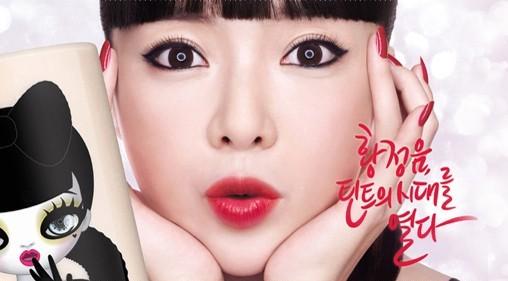 корейская-косметика