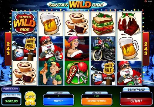 Игровые автоматы подвох игровые автоматы atronic играть онлайн