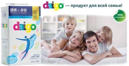 daigo_dly_vsei_cemyi