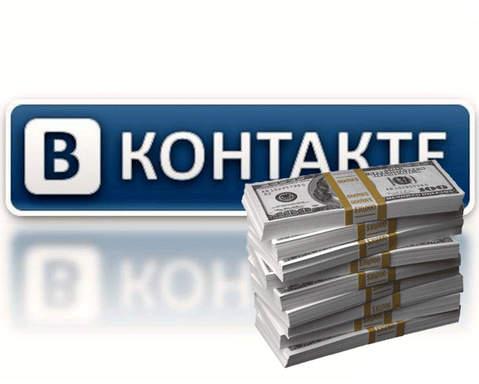 zarabotok-na-gruppax-vkontakte