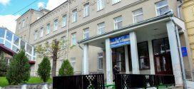 Плюсы отдыха в санаториях Пятигорска