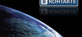 Как быстро раскрутить сообщество ВКонтакте?