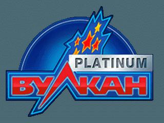 vulkan-platinum