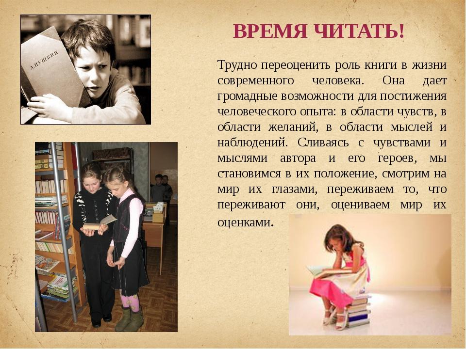 книга 2